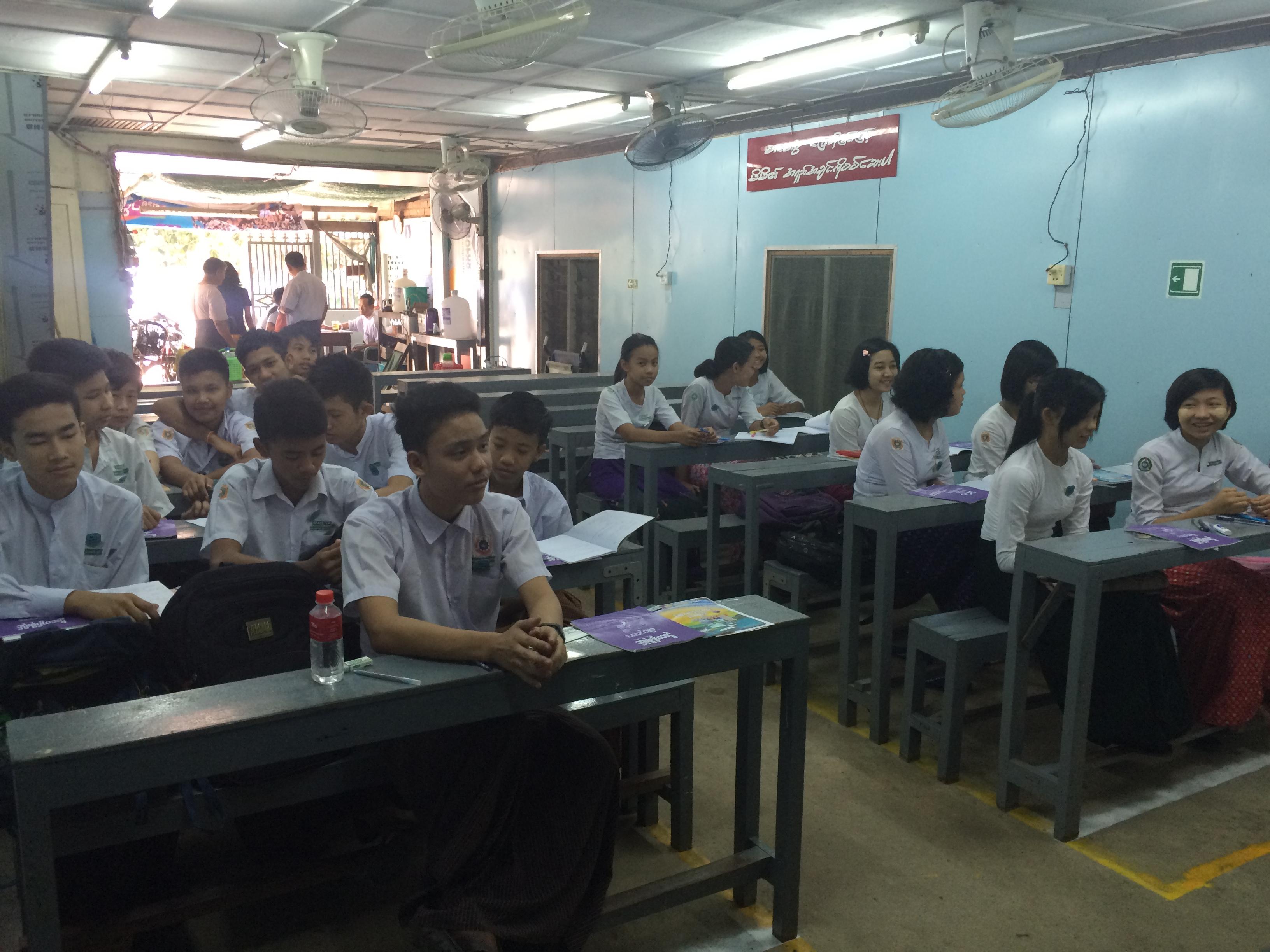 ミャンマーの塾(チューション)