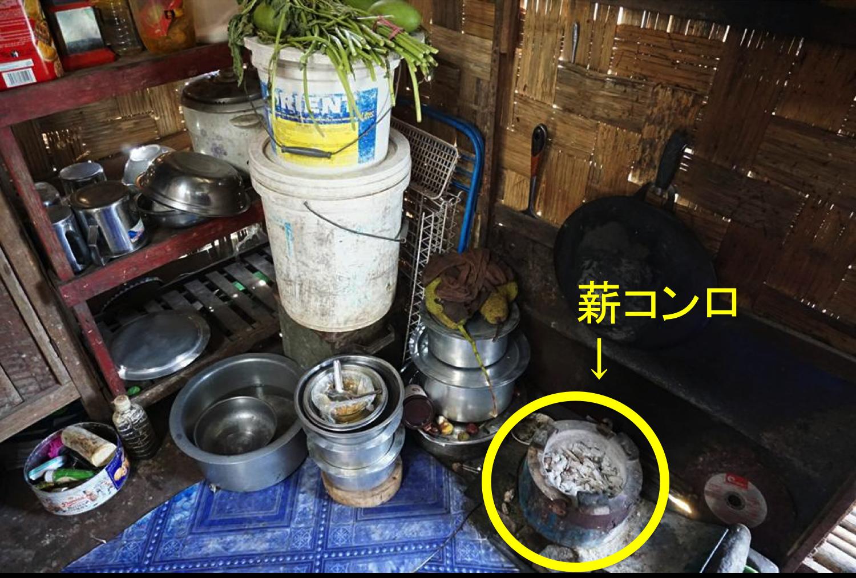 貧困層-キッチン