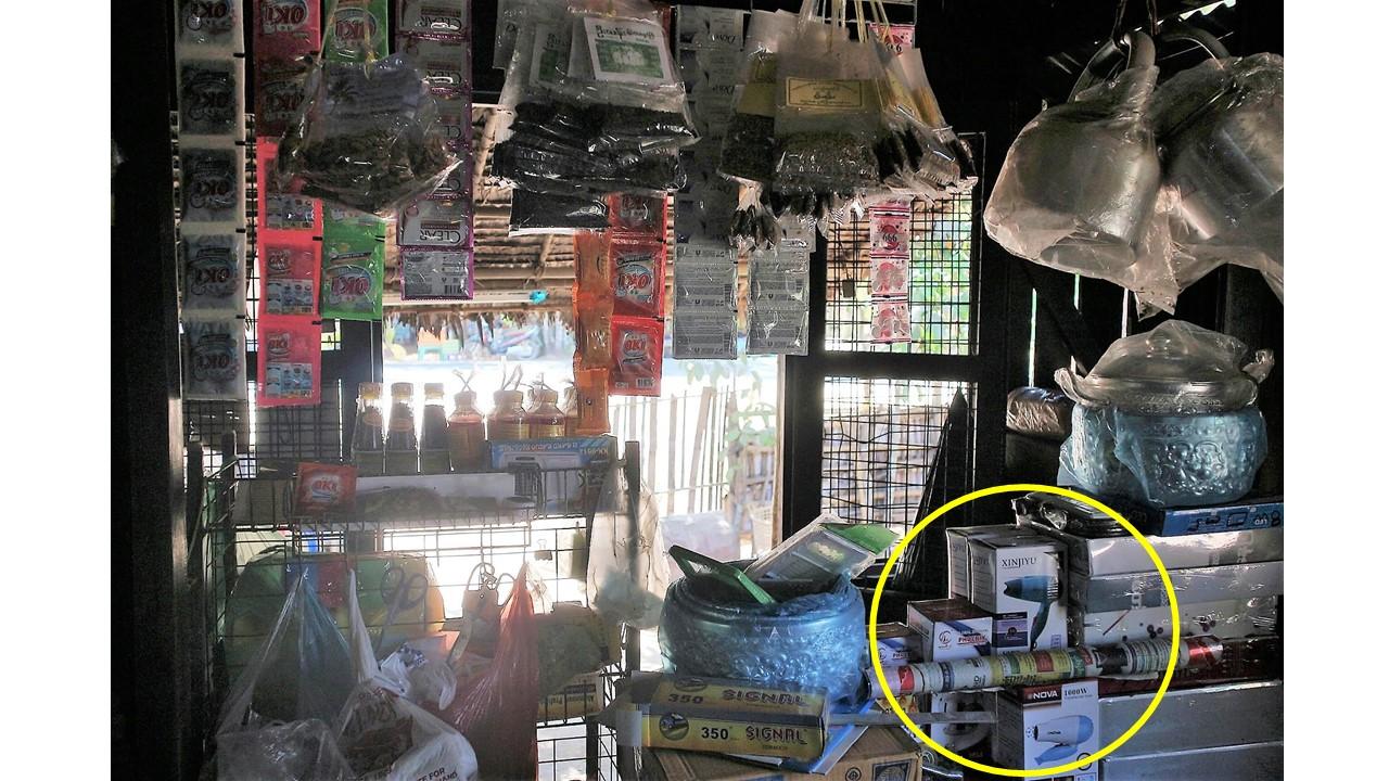 ミャンマーの雑貨屋