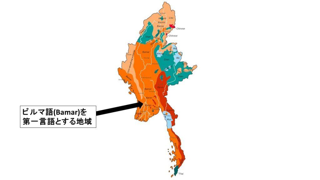 ミャンマーの使用言語分布図