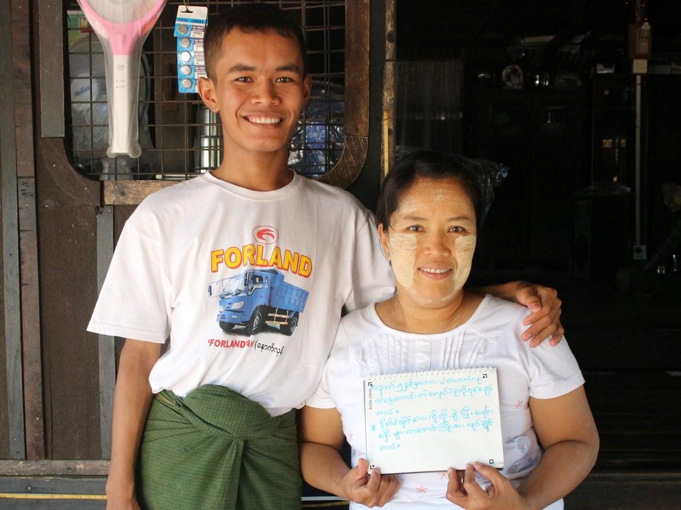 ミャンマー人親子の夢