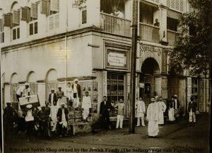 昔のユダヤ人商店