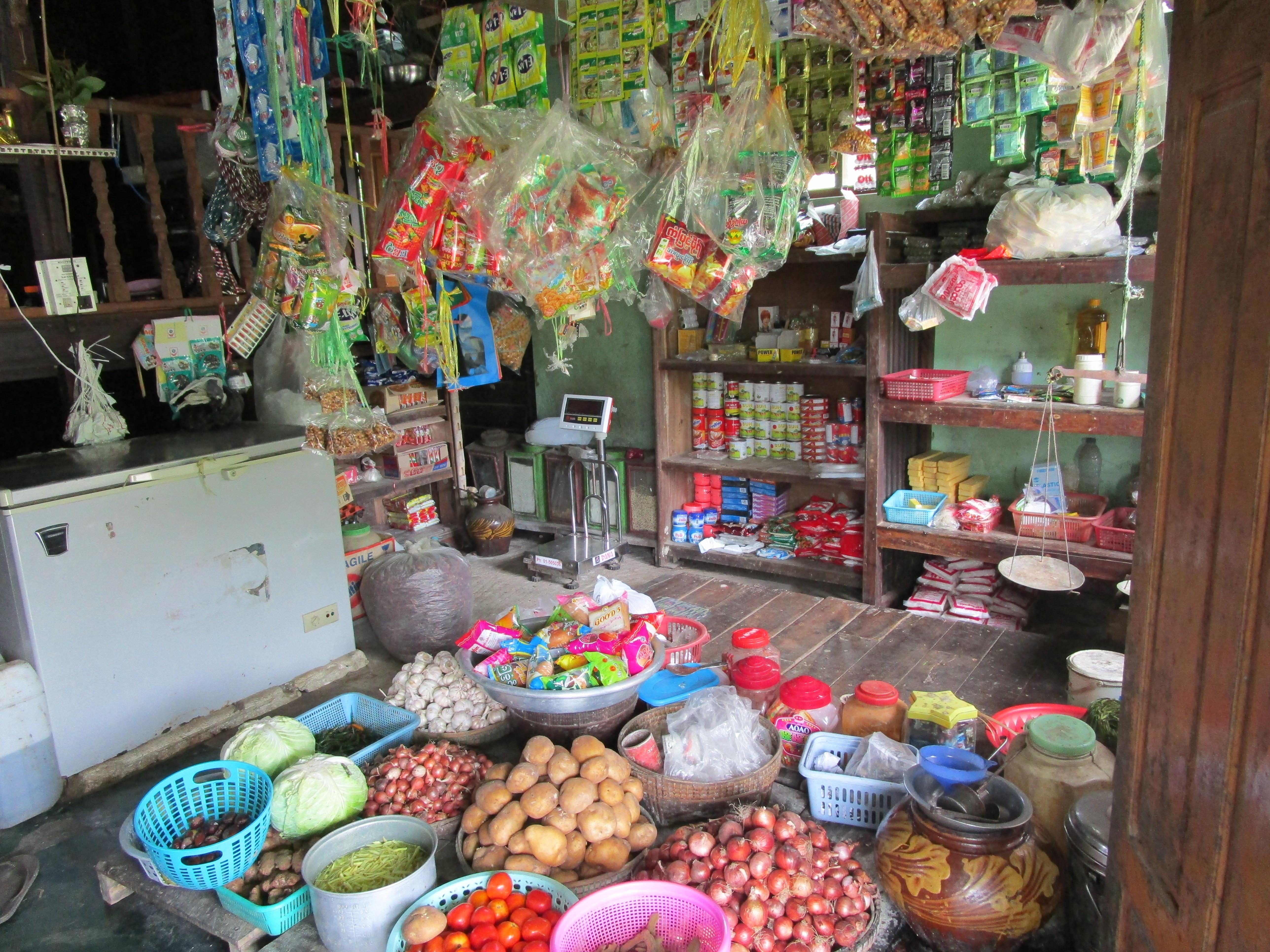 カヤンの雑貨店