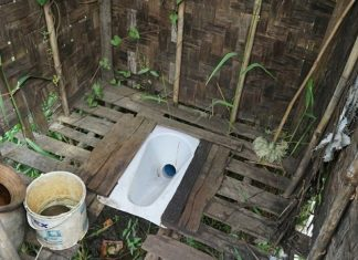 ミャンマーのトイレ