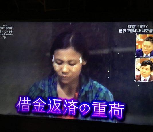 NHKマネーワールド借金